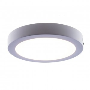Plafon RING LED YP003-25W-W AUHILON